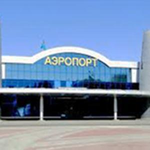 Аэропорты Иглино