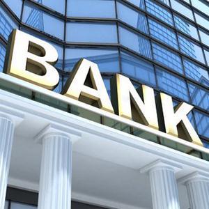 Банки Иглино
