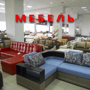 Магазины мебели Иглино
