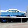 Аэропорты в Иглино