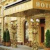 Гостиницы в Иглино