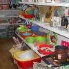 Магазины хозтоваров в Иглино