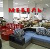 Магазины мебели в Иглино