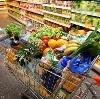Магазины продуктов в Иглино