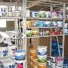 Строительные магазины в Иглино